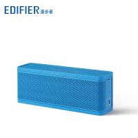 Edifier/漫步者 M5MKIII无线蓝牙音箱便携式手机小音响户外低音炮 支持NFC 支持两部手机