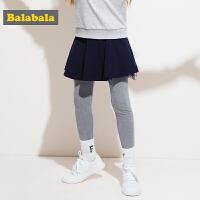 巴拉巴拉女童打底裤童装裤子儿童秋装新款中大童弹力裙裤潮