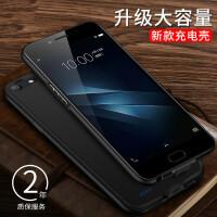 OPPOY67背夹电池20000毫安专用s充电宝Y85手机壳式移动电源vivoY67/y79便携