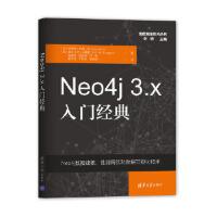 Neo4j 3 x入门经典