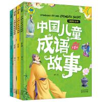 中���和�成�Z故事 彩�L注音套�b共4��