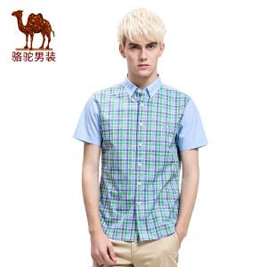 骆驼&熊猫联名系列男装青年修身时尚撞色格子纯棉短袖衬衫男衬衣