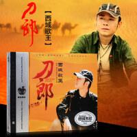 刀郎cd光盘 车载正版专辑精选民歌cd草原歌曲黑胶无损汽车cd碟片