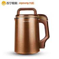 【苏宁易购】九阳(Joyoung)DJ13B-C658SG高端智能双预约全钢免滤豆浆机