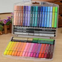 晨光文具拔插式48色水彩笔 可水洗大容量 冬己悠然时光TCP92130