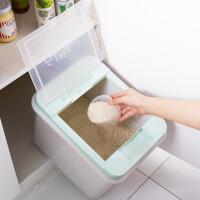 米桶 家用厨房防虫密封米桶20斤30斤储米桶装米箱塑料防潮米缸面粉桶收纳箱
