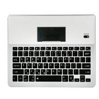 2018ipad键盘保护套mini4磁吸9.7便携air2带pro12.9蓝牙10.5网红 银白色 ipad 12.9