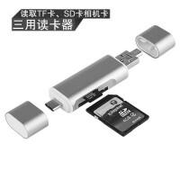 手机读卡器三星Galaxy Note9/Note8/Note5/6/7/4读取SD卡TF卡USB3