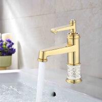 天王卫士面盆龙头天卫浴浴室水脸盆水青花瓷水中式仿古