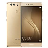 【礼品卡】Huawei/华为 P9 手机 全网通4G手机 智能手机 全网通智能手机p9高配版 手机