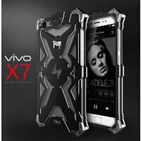 【包邮】MUNU VIVO X7雷神手机壳 金属手机壳 VIVO X7plus保护壳 保护套 手机保护壳 防摔壳 外壳