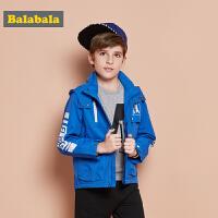 巴拉巴拉童装男童儿童外套男中大童夹克2017新款时尚厚户外冲锋衣