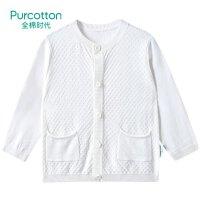 全棉时代 白色幼儿女款棉线开衫薄款1件装