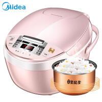 Midea/美的 电饭煲 微压蒸汽阀 24h预约 黄晶内胆 3L MB-FB30Simple102