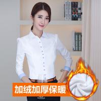 白衬衫女长袖秋冬加绒保暖修身显瘦春夏正装工作服职业装衬衣工装