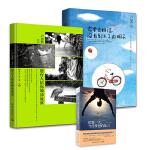 卢思浩暖文治愈套装(全二册)随机赠畅销书一本