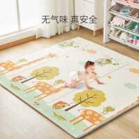 xpe宝宝爬行垫加厚婴儿客厅2cm家用儿童爬爬垫整张无味地垫子
