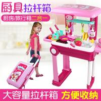 儿童过家家厨房玩具套装仿真厨具做饭男女孩童3-4-6岁宝宝拉杆箱