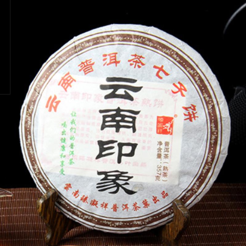 2009年 秦凝详 (云南印象)熟茶 357克/饼 7饼