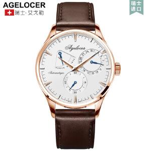 艾戈勒男表全自动机械表真皮 休闲腕表时尚潮流皮带男士手表