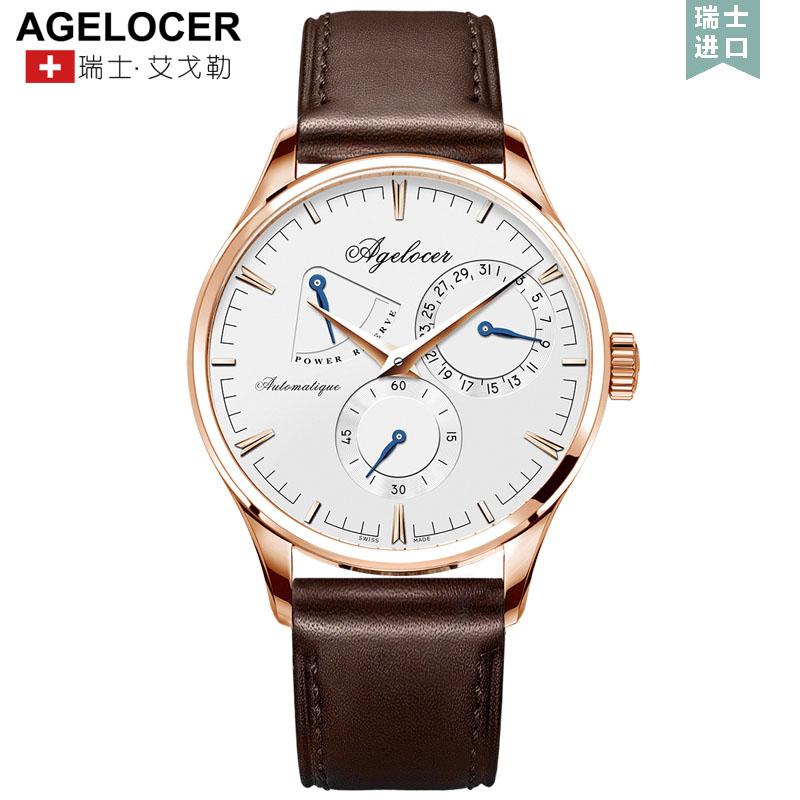 艾戈勒男表全自动机械表真皮 休闲腕表时尚潮流皮带男士手表支持七天无理由退换 零风险购