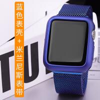 iwatch1保护套apple watch2外壳全包苹果手表3代42mm边框防摔38超薄全包保护壳配 +蓝色米兰表带