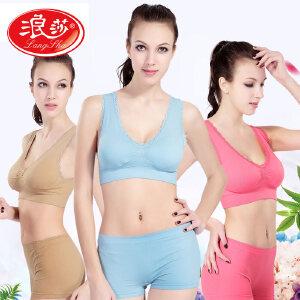 1套装浪莎运动内衣文胸背心式女性感乳聚拢无钢圈健康防震跑步瑜伽胸罩