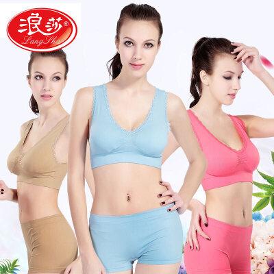 1套装浪莎运动内衣文胸背心式女性感乳聚拢无钢圈健康防震跑步瑜伽胸罩1套装浪莎女士背心 性感健康防震跑步胸罩