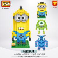 LOZ怪兽大学小颗粒积木拼装玩具小黄人益智玩具儿童diy玩具批发