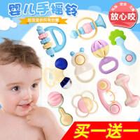 婴儿手摇铃玩具0-3-6-12个月宝宝男女孩4岁新生儿幼儿益智牙胶15