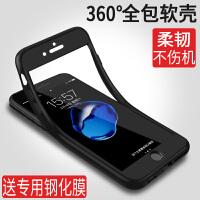 【支持礼品卡】苹果7plus手机壳iphone7全包硅胶防摔女款软胶套潮男7p红色七黑色