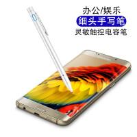 触控笔手写笔三星Galaxy S9+/S8+/S7 Edge/S6/S4手机C9/C7/
