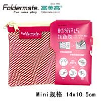 Foldermate/富美高 82045 时尚轻巧拉链袋 玫红 Mini 14cm x10.5cm透明网格袋塑料手机中