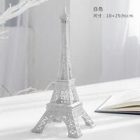 新款铁艺铁塔摆件巴黎埃菲尔模型 纯手工埃弗尔铁塔小装饰工艺品