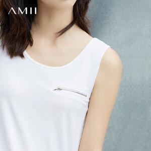 【五折再叠20元优惠券】Amii极简chic港味ulzzang小清新莫代尔背心女夏季新外穿显瘦上衣