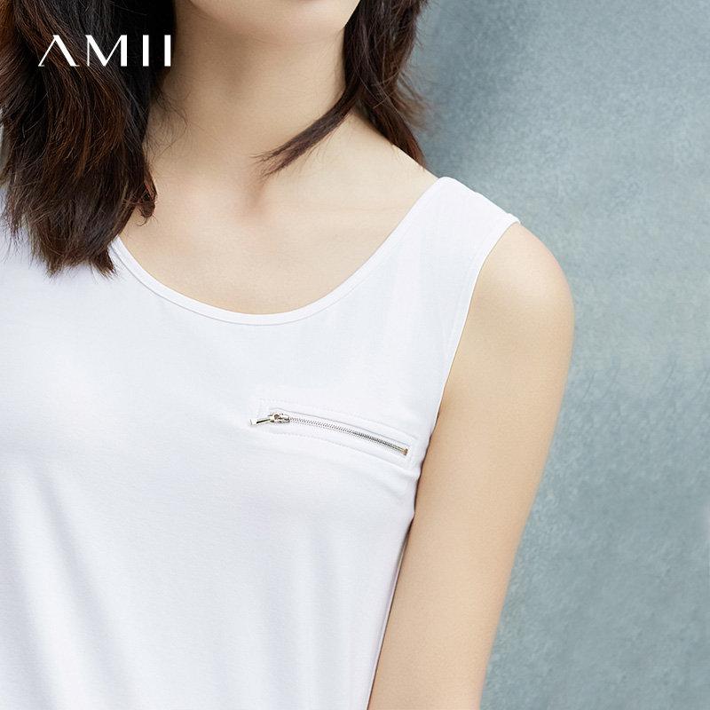 【大牌清仓 5折起】Amii极简chic港味ulzzang小清新莫代尔背心女夏季新外穿显瘦上衣11761656