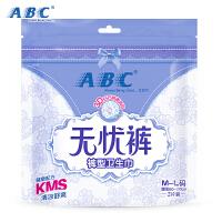 ABC无忧裤M-L码熟睡安心裤棉柔透气裤型卫生巾2片(含KMS健康配方)