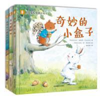 意林巴比兔系列成长绘本套装(全3册)1.真的很特别2.我今天不想见任何人3.奇妙的小盒子