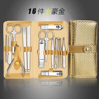 指甲刀套装家用指甲钳指甲剪修脚刀套装不锈钢16件美甲工具