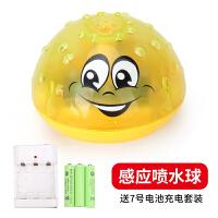 甜梦莱宝宝洗澡玩具感应喷水球电动发光玩具音乐球抖音同款儿童洗澡玩具 黄色感应喷水球+7号充电套装 喷水球不可陆地走