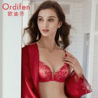 欧迪芬商场同款2020李小冉新款女士内衣薄款性感蕾丝刺绣聚拢文胸OB0201