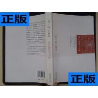 【二手旧书9成新】我们都是丑小鸭 /张小娴 著 北京十月文艺出版