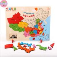 激光雕刻世界地图中国地图拼图拼版木制早教益智木质玩具地理认知.