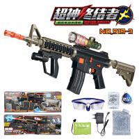 柏特星球电动水弹枪冲锋枪可发射软子弹 连发水弹枪对战水枪