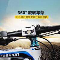 自行车灯山地车车前灯强光超亮骑行装备配件夜骑单车灯自带灯架夹
