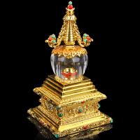 藏传佛教用品法器摆件舍利子佛塔鎏金镶宝石菩提塔舍利塔