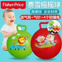 儿童小皮球婴儿幼儿园专用玩具球类费雪球宝宝彩色球弹弹球弹力球