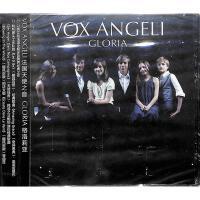 法国天使之音-格洛莉亚CD