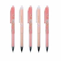 晨光H8105中性笔 黑色0.5按动笔 子弹头水笔 学生考试笔 10支