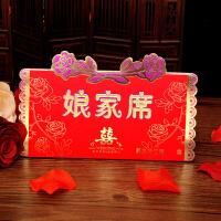 婚宴桌签结婚用品婚礼装饰桌卡席位卡签到台桌牌娘席婆席嘉宾席